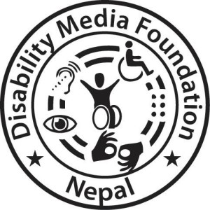 disABILITY MEDIA FOUNDATION LOGO