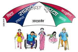 Social security in Nepal